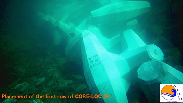 CORELOC™ CORE-LOC inspection placement expertise  tetrapode